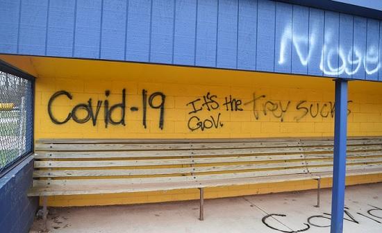 SM vandals